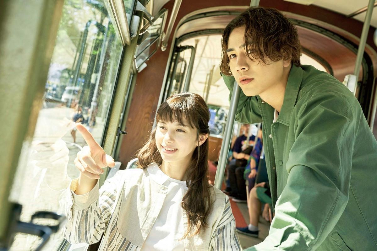 Japani rakkaus dating